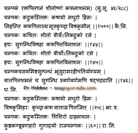Champaka benefits