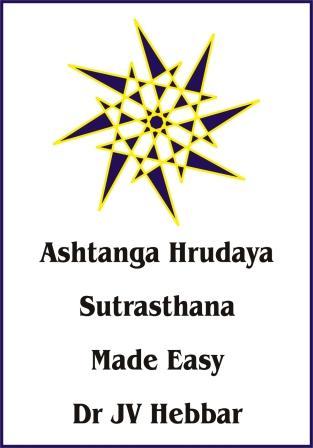 Arogyavardhini Vati: Benefits, Dosage, Ingredients, Side Effects